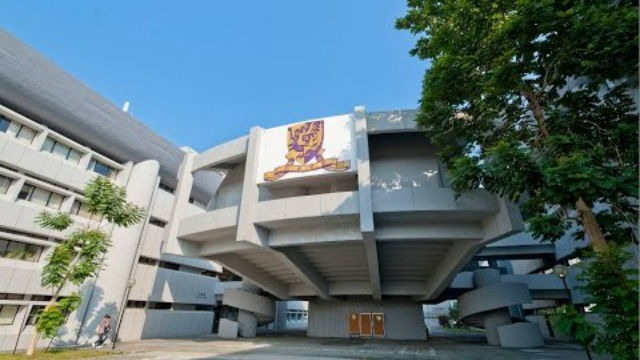 CUHK receives its highest scores for the proportion of inbound exchange students and academic reputation, and offers a large range of programs, most of which are taught in English. Founded in 1963, CUHK is currently Hong Kong's only collegiate university.