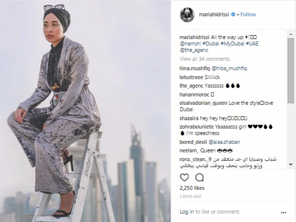 Mariah Idrissi is a British Moroccan/Pakistani model, public speaker, and influencer. Idrissi initially gained recognition as one of the first Muslim hijab-wearing models when she appeared in H&M's 'Close the Loop' campaign. She has become a leading authority on modest fashion ever since, appearing on domestic and international news programmes on the subject.