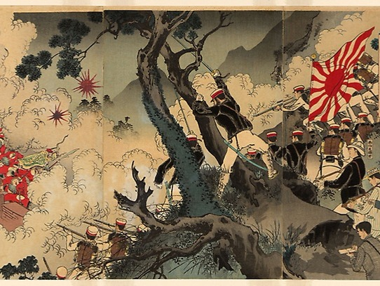 Image result for Japanese EmpireThe Empire of Japan was the historical nation-state and great power that existed from the Meiji Restoration in 1868 to the enactment of the 1947 constitution of modern Japan.