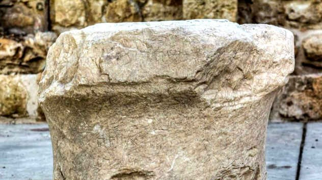 During recent renovations at the ancient synagogue, a large artifact was found.[2]Inside the courtyard was a limestone pillar bearing two inscriptions in Hebrew. Carved during Roman times, the 1,800-year-old column was curiously placed upside down for some reason. Researchers studied the engravings and concurred that they appeared to be a list of names, honoring those who had made donations to the synagogue.Peqi'in is deeply steeped in Jewish history, and the exact location is still a bone of contention. However, some experts feel that the stone enriches the settlement's story during the Roman and Byzantine eras, and that the artifact proves the site is indeed the Peqi'in community mentioned in the ancient scriptures. To find evidence that strongly supports one of Galilee's most significant sites is a historical step for Israeli archaeology.