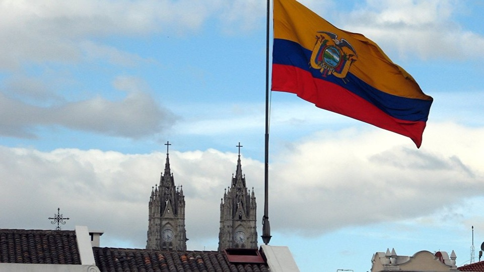 Ecuador is a country straddling the equator on South America's west coast. Its diverse landscape encompasses Amazon jungle, Andean highlands and the wildlife-rich Galápagos Islands. In the Andean foothills at an elevation of 2,850m, Quito, the capital, is known for its largely intact Spanish colonial center, with decorated 16th- and 17th-century palaces and religious sites, like the ornate Compañía de Jesús Church.
