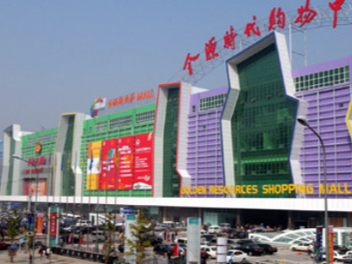 Beijing, ChinaGross Leasable Area: 6,000,010 sq. ft.