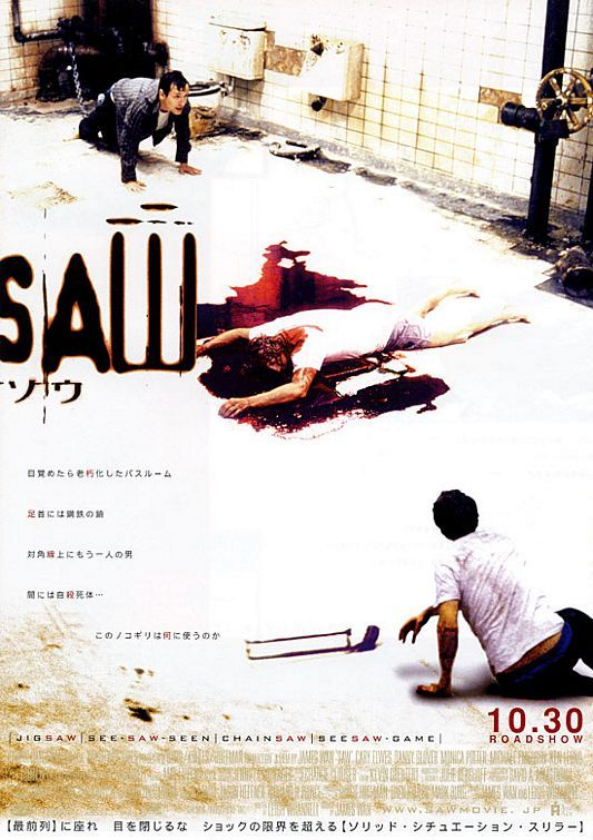 SAW kicked off the fine era of torture movies. SAW was an absolute hit in its own gruesome, sadistic way.